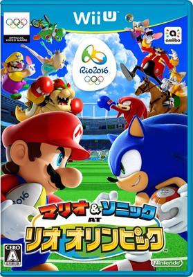 Mario-Sonic-Rio-Wii-U-Japanese-Standard-Box