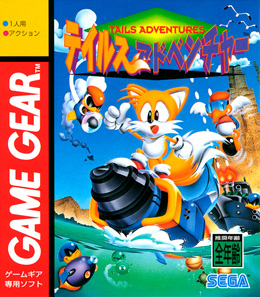 Tails Adventure