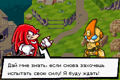 Sonic_Battle_(RUS)_03.png