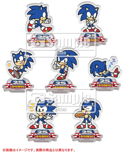Sonic Boom: Fire & Ice - Sonic 25th Anniversary set
