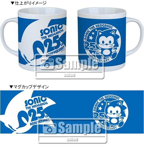 Sonic Boom: Fire & Ice - Sonic 25th Anniversary set