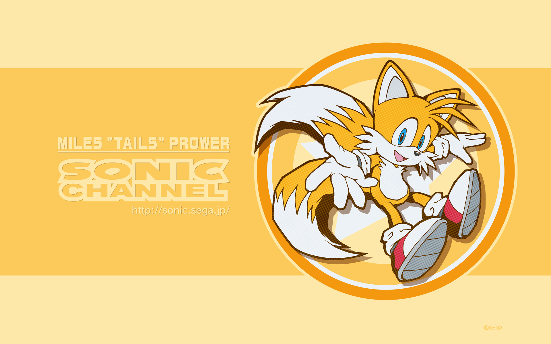 2018 01 Miles Tails Prower Sonic Channel Gallery Sonic Scanf