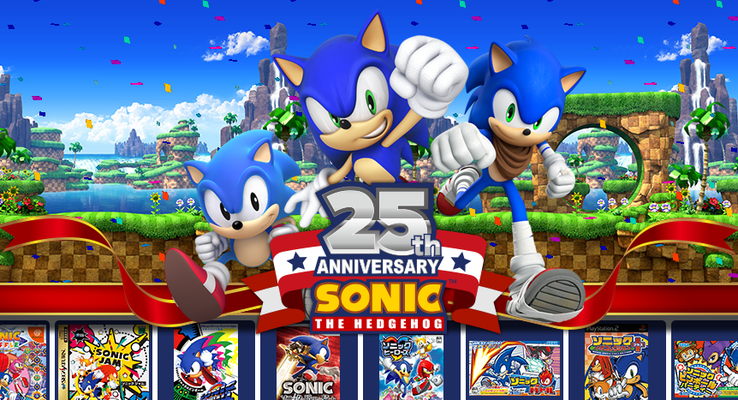 25th Anniversary Poster - Japan